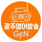 GFN 98.7 FM