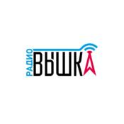 Radio Vyshka
