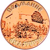 Orthodox Radio Podmaine