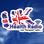 UK Health Radio