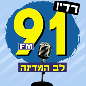 91 FM Lev Ha'medina